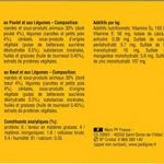 Pedigree Set de 4 x 12 Sachets Fraîcheur aux Viandes en Sauce pour Chien 100 g de la marque Pedigree image 3 produit