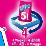 Vitakraft - Litière pour chat Vitakraft Magic Clean Contenances : 5 l de la marque Vitakraft image 3 produit